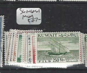 KUWAIT   (PP2804B)  SET TO 250F   SG 146-161   MOG