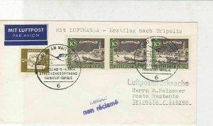 Gemany 1964 Lufthansa Frankfurt - Libya 1st Flight Return Stamps Cover Ref 27936