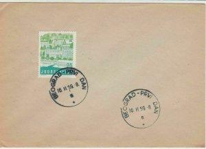 Yugoslavia 1959 Town Opatija Scene Stamps Cover Ref 29698