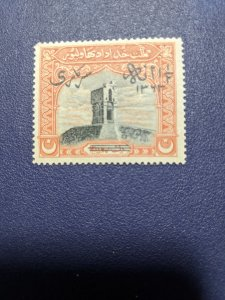 Pakistan - Bahawalpur O8 VF-XFMH, CV $35