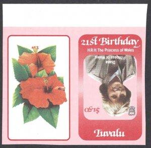 Tuvalu Sc# 172 + label MNH INVERTED CENTER IMPERF 1982 $1.50 Princess Diana 21st
