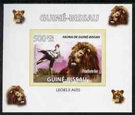 Guinea - Bissau 2008 Fauna individual imperf deluxe sheet...
