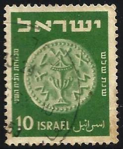 Israel 1949-50 Scott 19 Used