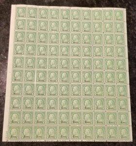 MALACK 658 1c Kansas, VF/XF OG NH, Sheet of 100, a w..MORE.. k0910