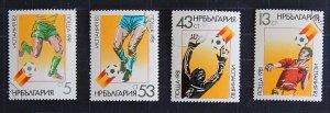Bulgaria, Sport, 1981, (№1446-T)