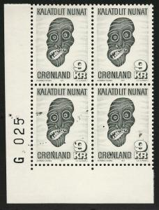 Greenland 9 Krone (Scott #105)  Plate Block #G025  F-VF MNH Hard to Find!