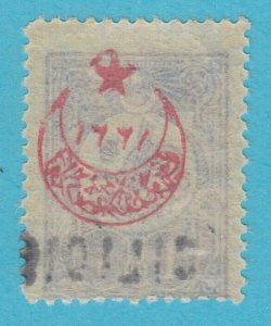 CILICIA 25 - FULL OFFSET ON BACK - MINT HINGED OG * NO FAULTS VERY  FINE