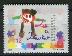 071 - MACEDONIA 2008 - Children`s  Day - MNH Set