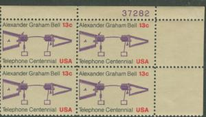USA # 1683 Telephone Centennial PB4 37382-UR  (1) NH