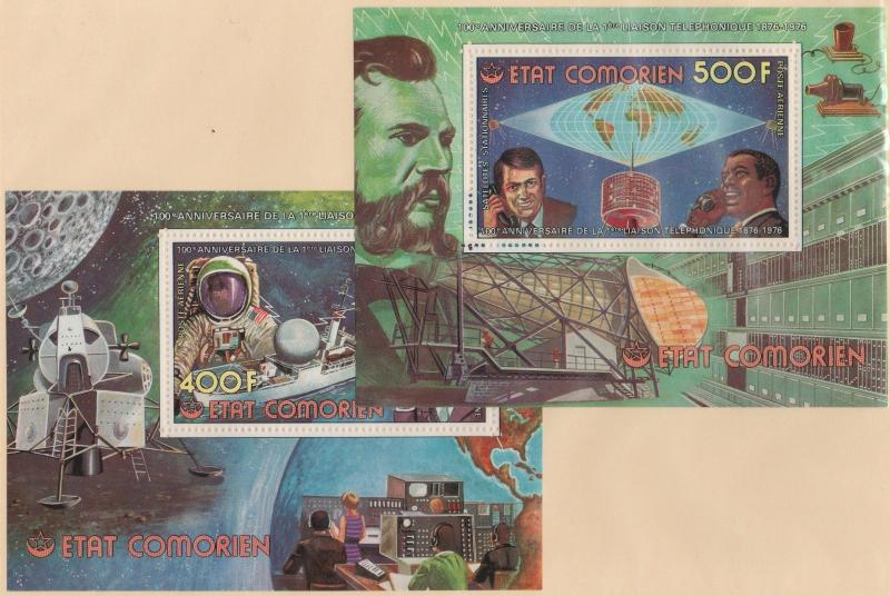 COMOROS ISLANDS MNH Scott # 202-203 Space (2 Stamps)