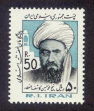 Iran Sc# 2135 MNH Sheikh Mohammad Hossein Kashef
