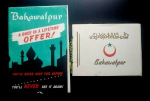 """EXT RARE BAHAWALPUR """"ONLY 1 KNOWN BROCURE"""" + """"SERVICE STAMPS PRESENTATION BOOK"""
