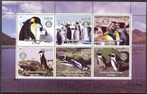 Congo 2003 Birds Penguins Sheet of 6 MNH Cinderella !