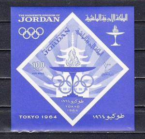 Jordan, Scott cat. C34 A. Tokyo Olympics s/sheet. *