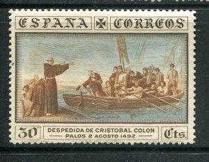 Spain #427 Mint  - Make Me A Reasonable Offer