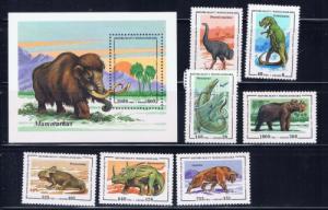 Malagasy 1174-81 NH 1995 Prehistoric Animals