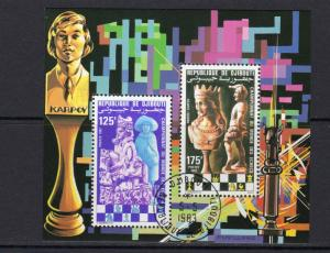 Djibouti 1982 Mi#Bl.59A WORLD CHESS CHAMPIONSHIP KARPOV Souvenir Sheet Fine Used
