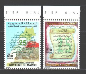 Morocco. 2000. 1370-71. 25 years Green (Muslim) march. MNH.