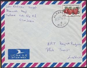 TURKISH CYPRUS 1978 cover ALSANCAK cds......................................7392