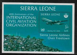 Sierra Leone #684 MNH S/Sheet - Civil Aviation Organization