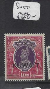 KUWAIT (PP2102B)  ON INDIA KGVI  10R  SG 50   MOG