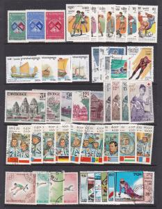 Cambodia/Laos x 9 full sets mainly used