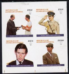 Equatorial Guinea 1977 Prince Charles imperf set of 4 unm...