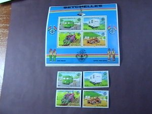 SEYCHELLES # 491-494a-MINT NEVER/HINGED---COMPLETE SET + SOUVENIR SHEET----1982