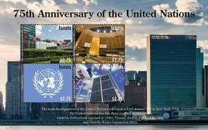 2020/12- TUVALU - UN 75TH     4V  complet set    MNH ** T