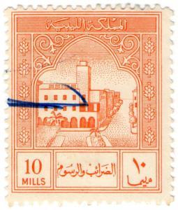 (I.B) Libya (Cyrenacia) Revenue : Duty Stamp 10m (Benghazi)