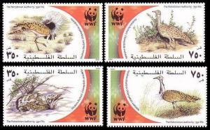 Palestine Birds WWF Houbara Bustard 4v SG#PA204-07 MI#192-195 SC#150 a-d