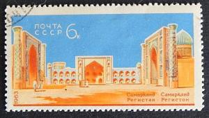 Samarkand, 1963, (1030-T)