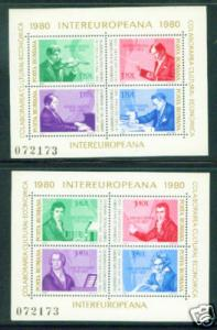 Romania Scott 2948-9 MNH** 1980  Musician Sheet set