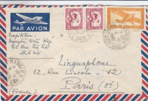 1849, French Indo-China, Airmail, See Remark (1082)