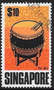 Singapore 111 Used - Ta Ku - Musical Instrument