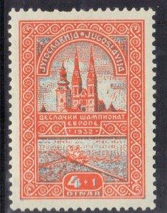 YUGOSLAVIA  SC# B30 **MNH** 4d+1d  1932  SEE SCAN