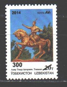 Uzbekistan. 2015. 1105. Monument to Timur. MNH.