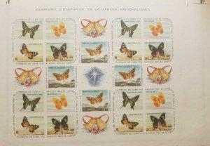 O) 1961 CUBA - CARIBBEAN. SPANISH ANTILLES, PROOF IMPERFORATE,  CHRISTMAS, INSEC