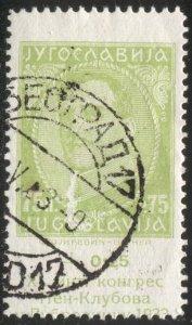 Yugoslavia  1933 Sc B33 75p + 25p Used Semi-postal issue, F-VF, cv $12