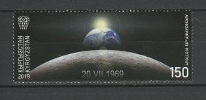 Kyrgyzstan 2019 Space, Apollo 11 50th Anniversary Moon Landing MNH Stamp