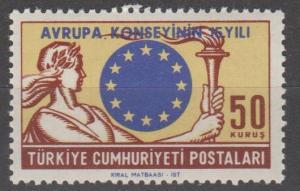 Turkey #1612  MNH VF (SU1023)