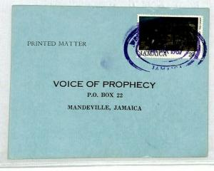 JAMAICA *Westmore* CDS Church Radio Reply Card 1987 {samwells-covers} CY122