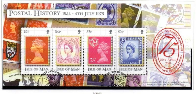 Isle of Man Sc 900 2001 75 years Queen stamp sheet used