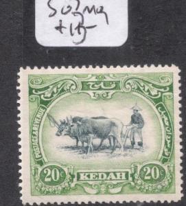 Malaya Kedah SG 7 Cow MOG (7dkx)