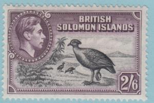British Solomon Islands 77 Mint Hinged OG - No Faults Very Fine