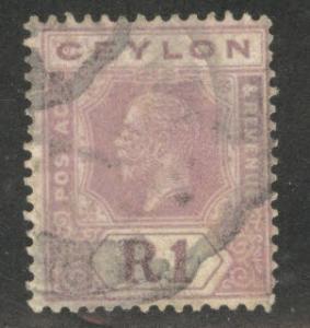 Ceylon Scott 241 used KGV  wmk 4 from 1921-33 set die 2 fade
