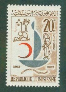 Tunisia  438 MNH BIN $1.10