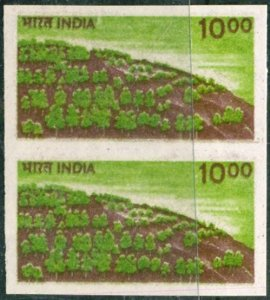 INDIA 1979 AFFORESTATION 10r IMPERFORATE VERTICAL PAIR