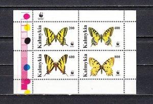 Kalmykia, R37-R40. Russian Local. Butterflies sheet of 4. ^