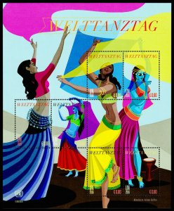 United Nations - Vienna Scott 584 (2016) International Dance Day, Mint NH VF C